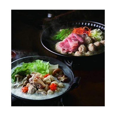 みつせ鶏本舗 みつせ鶏 味くらべ鍋セット みつせ鶏 がばうま鍋 3~4人分 ● ももスライス200g×2パック● ふわふわだんご230g×1
