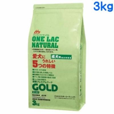 森乳サンワールド ワンラックナチュラル ゴールド (成犬用) 3kg