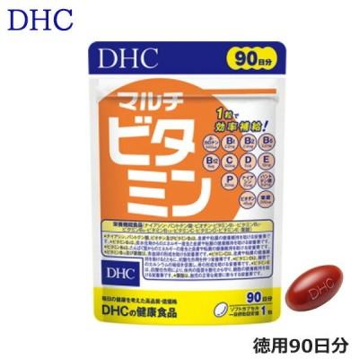 DHC マルチビタミン(徳用90日分) サプリメント