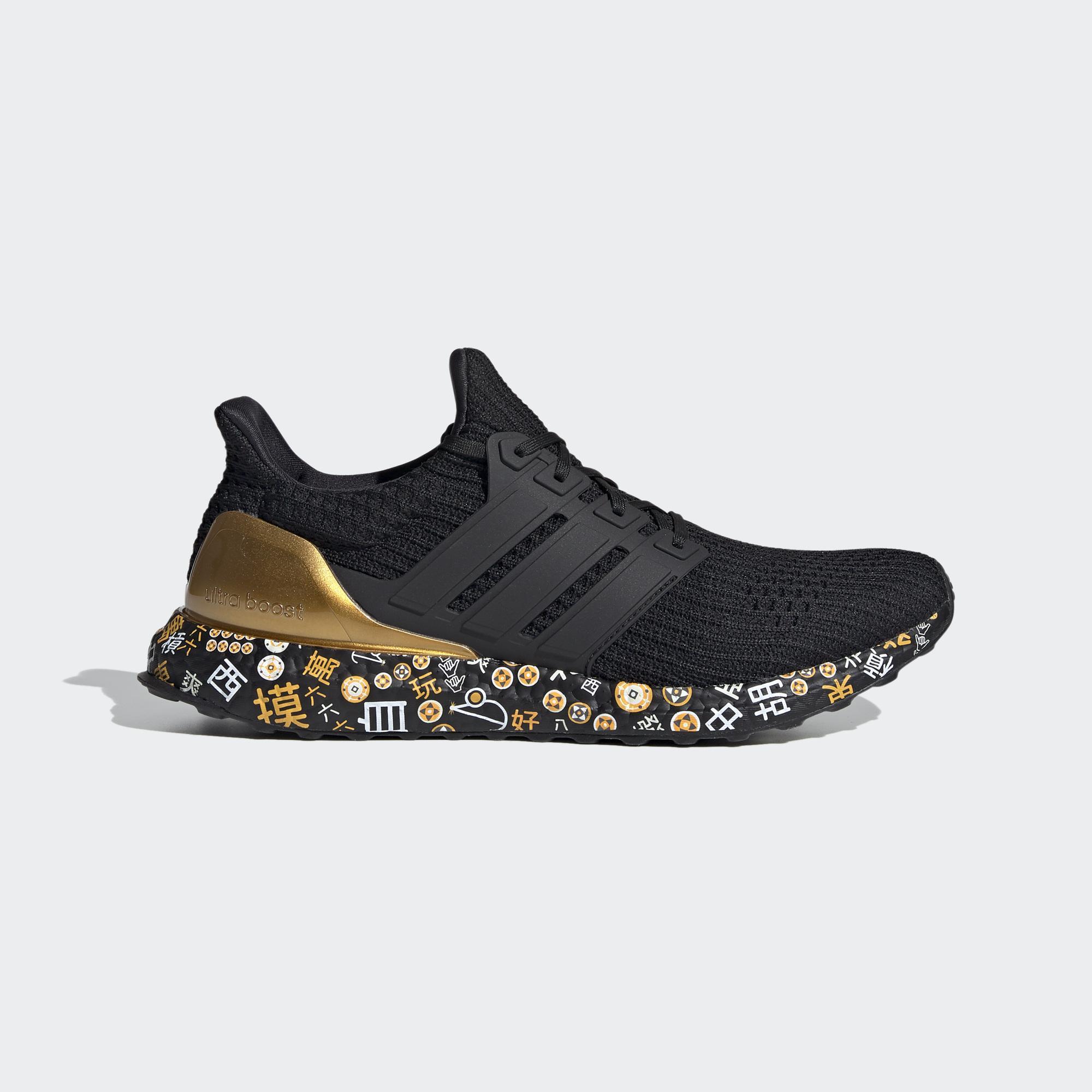 Ultraboost 跑鞋