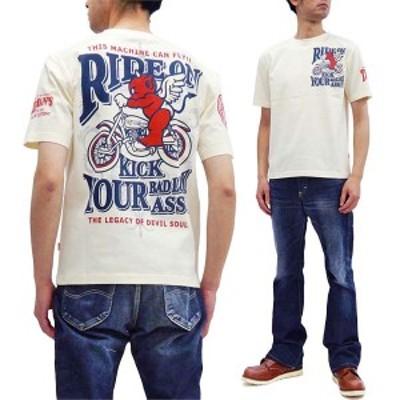 テッドマン Tシャツ TDSS-508 TEDMAN バイク柄 エフ商会 メンズ 半袖tee オフ白 新品
