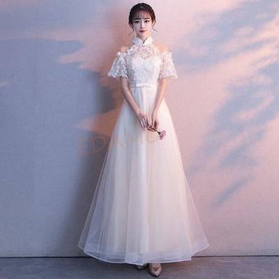 ロングドレス オフショルダー 20代 30代 40代 イブニングドレス シャンパン色 ロング丈 発表会ドレス Aライン パーティードレス 結婚式