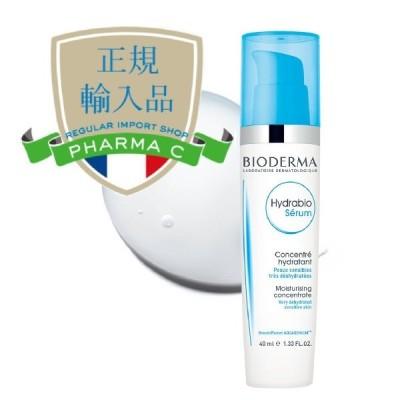 ビオデルマ 敏感肌 乾燥肌 美容液 保湿 ドクターズコスメ イドラビオ セラム BIODERMA 40mL
