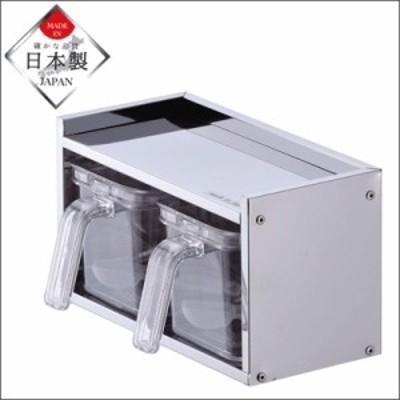 パール金属 メイドインジャパン ステンレス製調味料ラック (ストッカー2個付) (HB-1778)