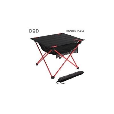 テーブル DOD ライダーズテーブル TB1-461 レッド/ブラック ディーオーディー 送料無料