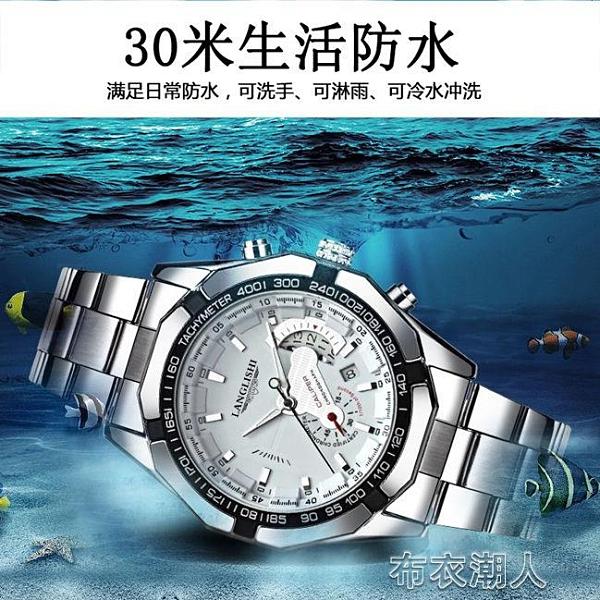 防水夜光全自動男士手錶男學生韓版潮流時尚 快速出貨