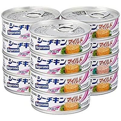 【送料無料】ABO SOLIMO シーチキン マイルド 70g×12缶