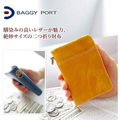 バギーポート BAGGY PORT 二つ折り財布 HRD-772 UDOシリーズ キャメル BP-HRD-772-CM