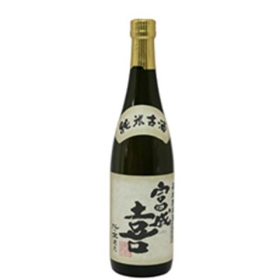 (数量限定・熟成古酒)舟木酒造 富成喜 純米 8年 熟成酒 720ml×1本(送料無料)