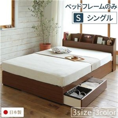 ds-1897940 ベッド 日本製 収納付き 引き出し付き 木製 照明付き 棚付き 宮付き コンセント付き 『STELA』ステラ ブラウン シングル ベッ