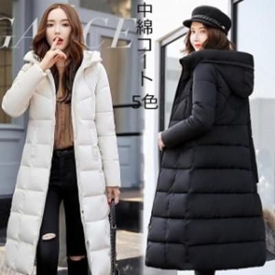 中綿コート レディース ミモレ丈 ロン aライン フード スタンドカラー シンプル コート アウター ベンチコート 大きいサイズ