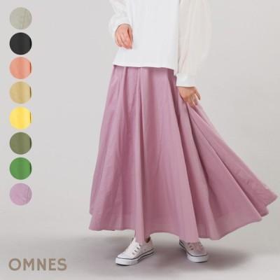 レディース スカート フリーサイズ  【OMNES】コットンパネルサーキュラーロングスカート フレアスカート  コットンスカート 綿100% サーキュラースカート