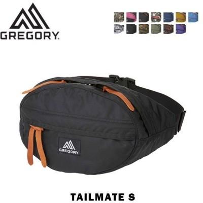 グレゴリー GREGORY ウエストパック テールメイトS TAILMATE S 7L メンズ レディース ボディバッグ 定番 旅行 トラベル フェス バッグ TAIMAS 国内正規品