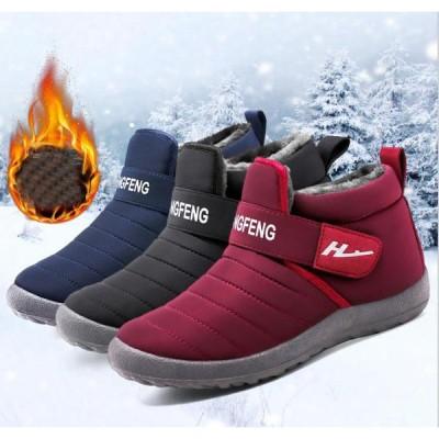 カジュアル スノーブーツ メンズ レディース 雪靴 裏起毛 スノーシューズ 防寒靴 アウトドア靴 短靴 滑り止め おしゃれ 秋冬