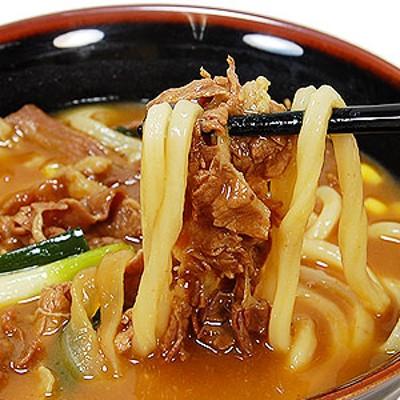★超簡単!スピードクッキング★<BR>冷凍 カレーうどん♪<BR>麺・スープ・具材付!<BR>冷凍麺!
