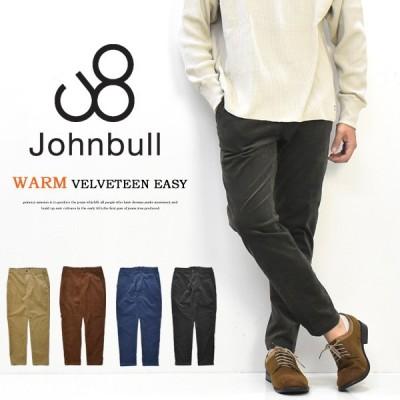 セール Johnbull ジョンブル ベッチン ストレッチ イージーパンツ 日本製 パンツ テーパード ストレッチ メンズ ベロア 21445