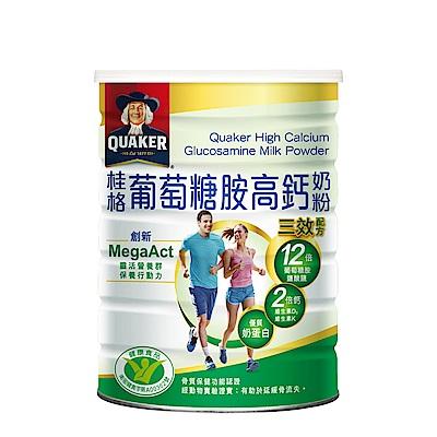 桂格 葡萄糖胺奶粉(1500g)