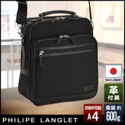 PHILIPE LANGLET フィリップラングレー ショルダーバッグ 33703 hira39