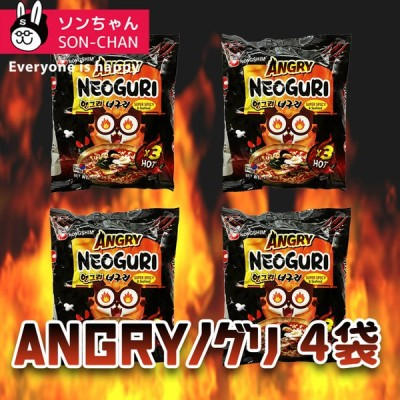 農心 Angry ノグリ 121g x 4袋 アングリー ノグリ  韓国ラーメン インスタントラーメン 韓国料理