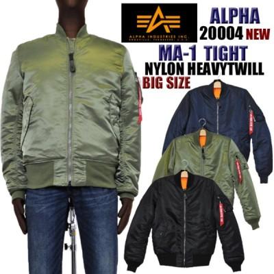 ALPHA アルファ 20004 MA-1 TIGHT  NYLON HEAVY TWILL 大きいサイズ 大寸 フライトジャケット 送料無料