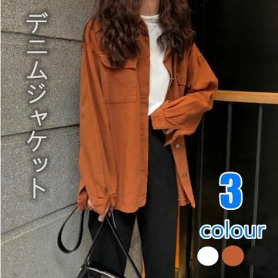 アウター デニムジャケット レディース 3色 ストレッチ 大きいサイズ 薄手の上着 デニムコート 無地の模様 ファッション