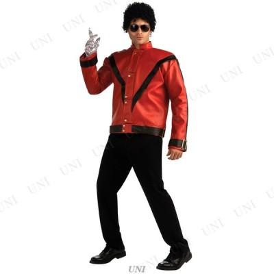 コスプレ 仮装 衣装 ハロウィン 余興 マイケルジャクソン レッドスリラージャケット M