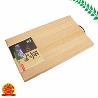 市原木工所 まな板 木製 金具取手付幅広まな板 45×26cm[代引選択不可]