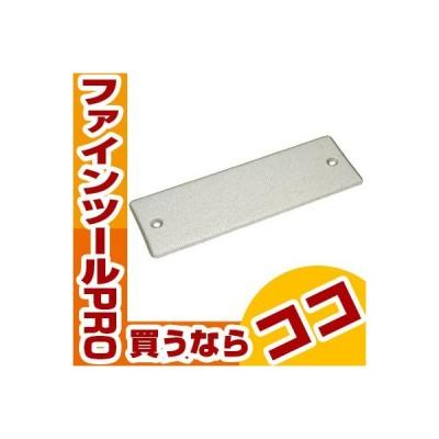 NT ドレッサー替刃荒目 L431P ハンドラッパー