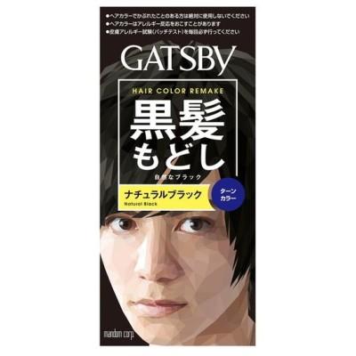 【医薬部外品】マンダム ギャツビー ターンカラー ナチュラルブラック