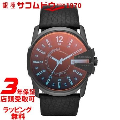 ディーゼル DIESEL クオーツ メンズ 腕時計 DZ1657 [並行輸入品]