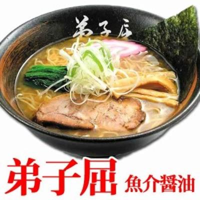 弟子屈( てしかが )魚介しぼり 醤油 1000円 ポッキリ 送料無料 北海道 ラーメン 2食入メール便で発送します ご当地ラーメン千円ぽっき