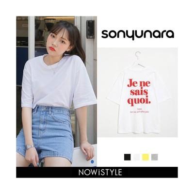 韓国 ファッション Tシャツ レディース おしゃれ 半袖 バックライン英文字半袖カットソー