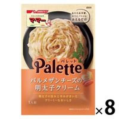 日清フーズ日清フーズ マ・マー Palette パルメザンチーズの明太子クリーム 60g 1セット(8個)