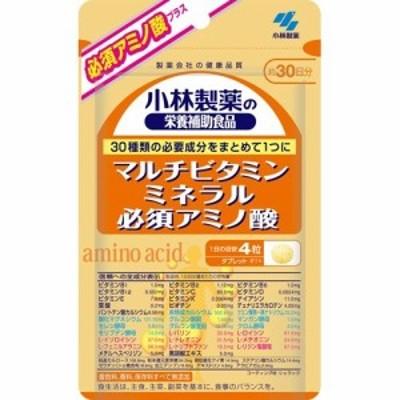 小林製薬の栄養補助食品 マルチビタミン ミネラル 必須アミノ酸 約30日分 120粒(120粒)[マルチビタミン]