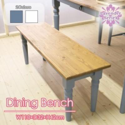 ダイニングベンチ ベンチ 椅子 木製 チェア ダイニングベンチチェア 2人掛け 長椅子 MTISK-0020