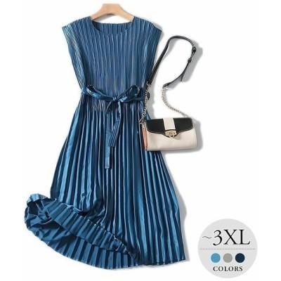ワンピース ドレス 夏ドレス ブルー ネイビー グレー ノースリーブ プリーツ地 無地 ウエストリボン 旅行 リゾート