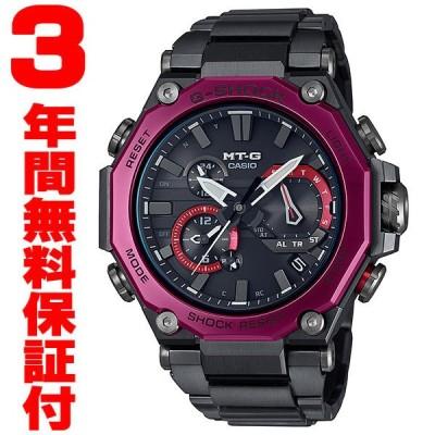 『国内正規品』 MTG-B2000BD-1A4JF カシオ CASIO ソーラー電波腕時計 G-SHOCK G-ショック スマートフォンリンク
