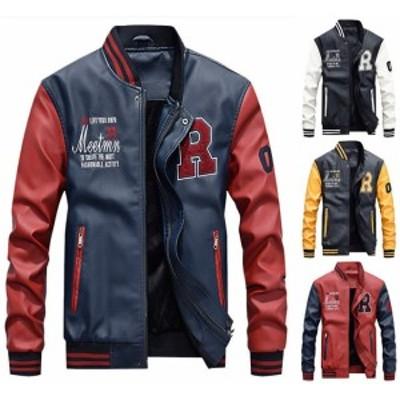 ライダースジャケット メンズ レザージャケット 革ジャン 野球服 バイク用 切替 スリム おしゃれ スタジャン アウター 大きいサイズあり