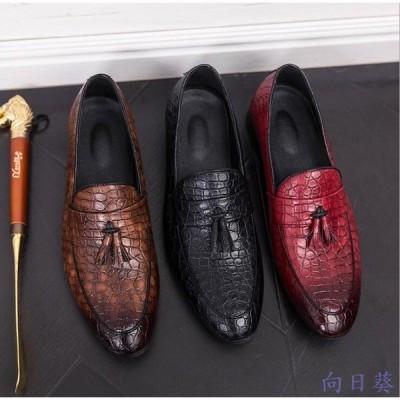メンズ スリッポン ビジネスシューズ 紳士靴 革靴 ローカット ローファー ウォーキング シューズ 通勤 通気性 歩きやすい