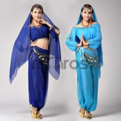 ベリーダンス衣装 6色 セット 組み合わせ自由 コスチューム アクセサリー付き hy0004
