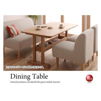 幅130cm・ナチュラルダイニングテーブル低めの高さ設定(天然木アッシュ製/収納付き)