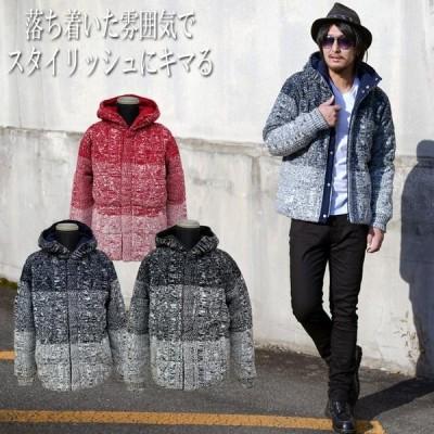 中綿ブルゾン ジャケット メンズ 冬 ニットジャケット ニットブルゾン ニット 中綿ジャケット アウター 防寒 ブルゾン ケーブル編み