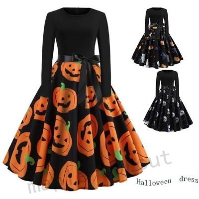 長袖ワンピース レディース ハロウィン衣装 Halloween party オリジナルパターン コスプレ 大きい裾ドレス 春秋ワンピース 3色