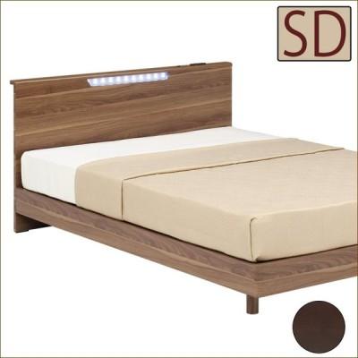 ベッドフレーム セミダブルベッド LEDライト 棚付き 木製ベッド 北欧 フレームのみ モダン シンプル おしゃれ 照明