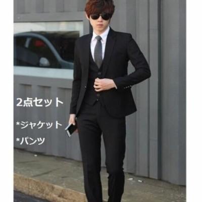 大きいサイズ メンズスーツ ブラック フォーマル リクルートスーツ 面接 スリム ビジネススーツ 通勤 2点セット ジャケット+パンツ