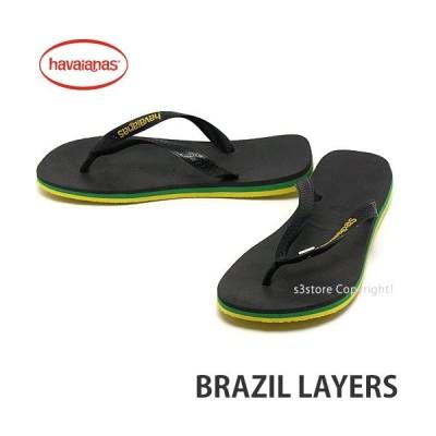 ハワイアナス ブラジル レイヤーズ havaianas BRAZIL LAYERS ビーチサンダル ビーサン サンダル メンズ 草履 夏 海 プール カラー:Black