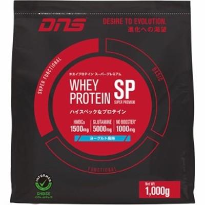 ディーエヌエス(DNS) プロテイン ホエイプロテイン SP ヨーグルト 1kg(1000g) 819249 【タンパク質 たんぱく質 トレーニング 筋トレ wh