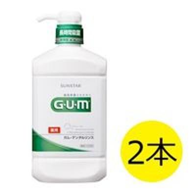 サンスターガム(GUM) デンタルリンスレギュラー 960mL 1セット(2本) サンスター マウスウォッシュ 原因菌を殺菌・除去 歯周病予防