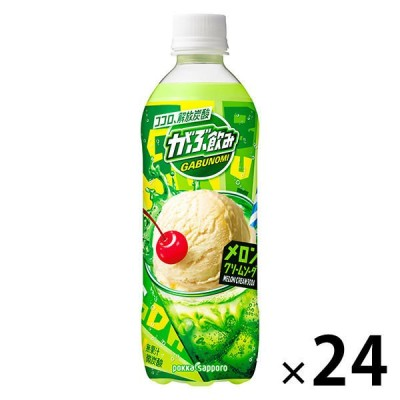 ポッカサッポロポッカサッポロ がぶ飲みメロンクリームソーダ 500ml 1箱(24本入)