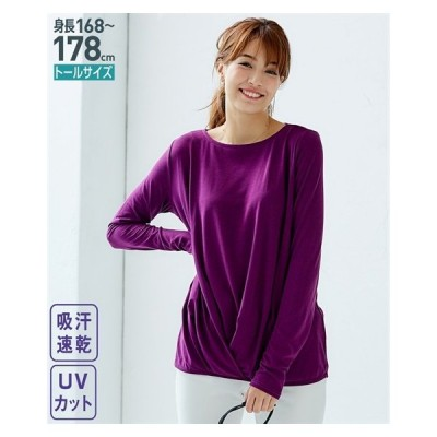 Tシャツ カットソー トールサイズ レディース 吸汗速乾 UVカット裾カシュクール トップス  M/L ニッセン
